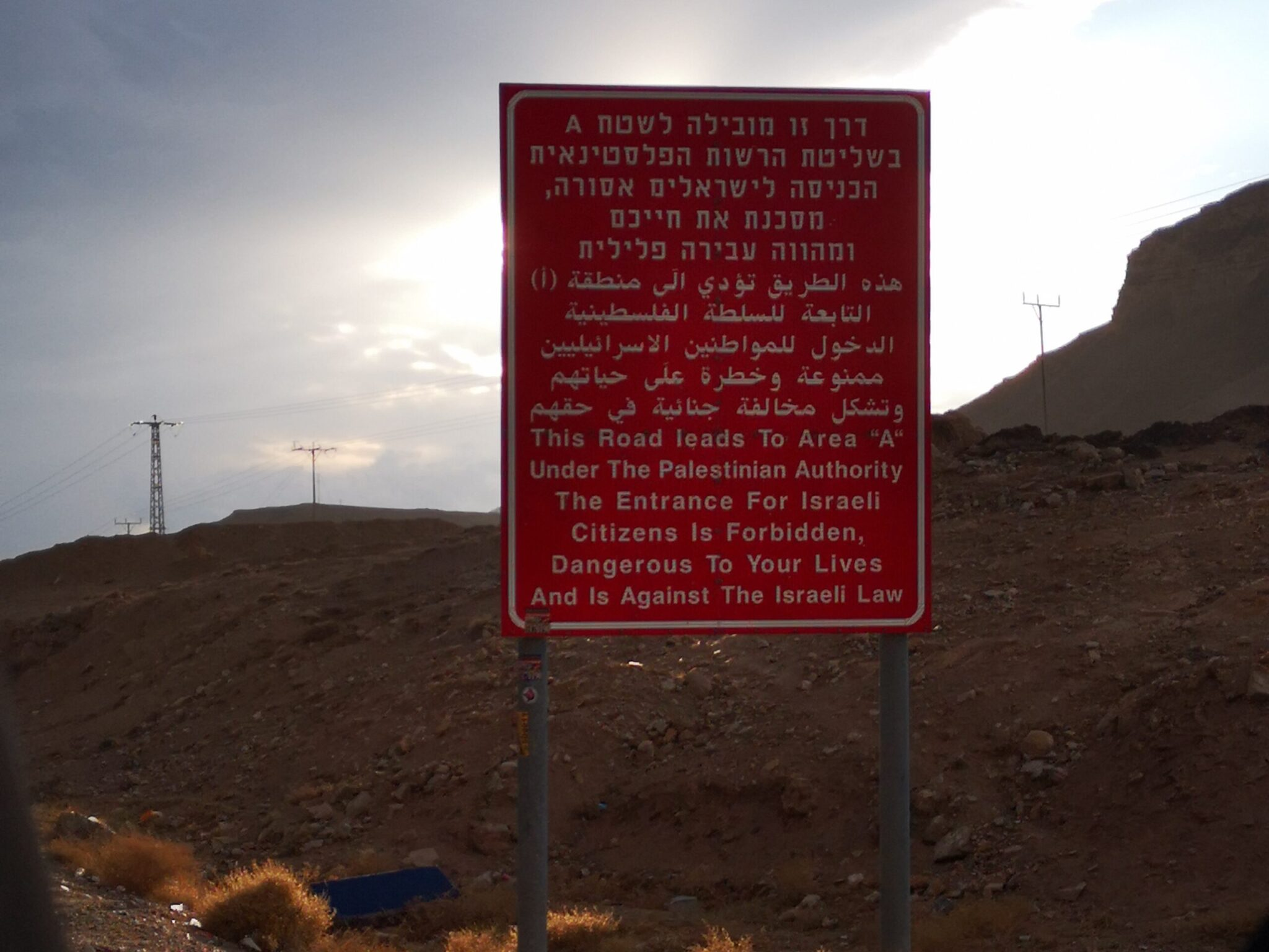 Private Tour to West Bank Geopolitical