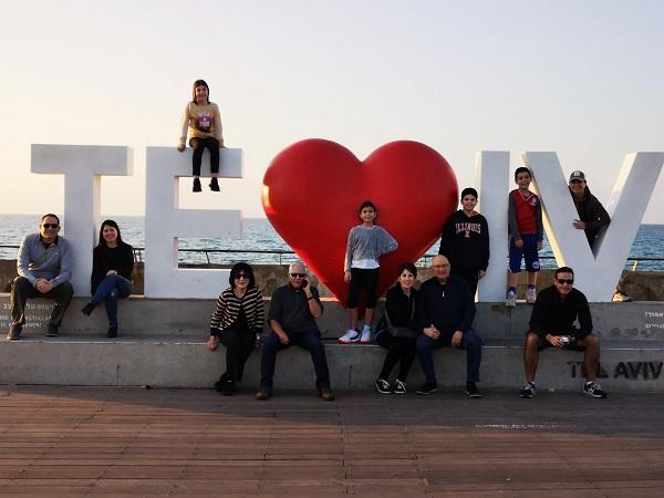 TLV Family Trip